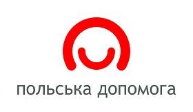logo_polskapomoc_ukrainska_male.jpg (13.54 Kb)