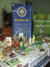 20150928greenweek_round_table_img_8723.jpg (294.94 Kb)