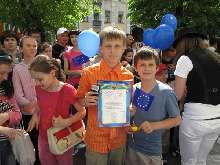 europeday_168.jpg (113.18 Kb)