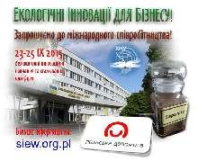 promocja_szkolenia_saponit_m.jpg (128.76 Kb)